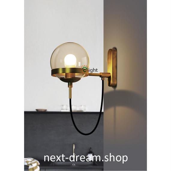 ウォールライト 照明 LED ボール型 丸 ステンドグラス ダイニング リビング キッチン 寝室 アメリカンレトロ h01531