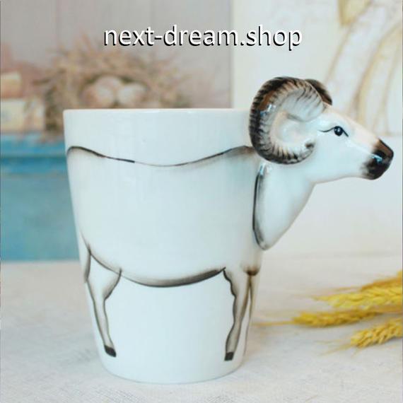 新品送料込  マグカップ ティーカップ 400ml 動物デザイン アニマル  おしゃれ食器 装飾 贈り物  m00602