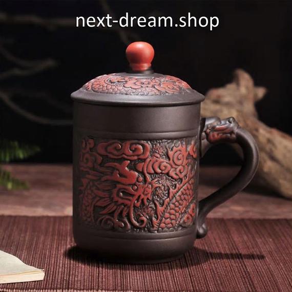 新品送料込  マグカップ ティーカップ 380ml 蓋付  お茶会に  ドラゴン 龍  レトロ アンティーク食器 高級装飾 贈り物  m00592