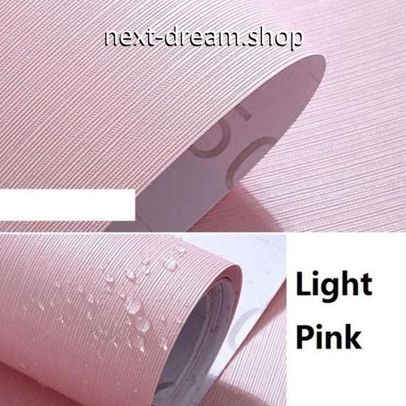 壁紙 60×500cm 無地ストライプ 薄ピンク DIY リフォーム インテリア 部屋/リビング/家具にも 防水PVC h04210