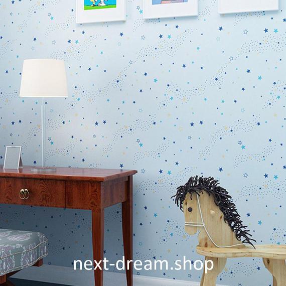 3D 壁紙 53×1000㎝ 子供部屋 星柄 DIY 不織布 カビ対策 防湿 防水 吸音 インテリア 寝室 リビング h02034