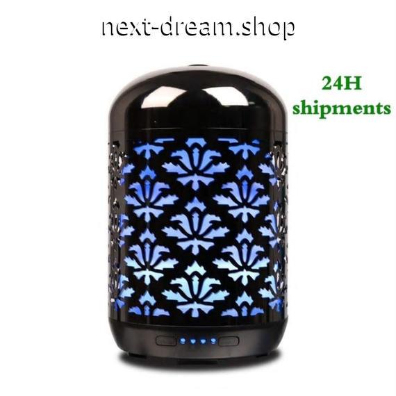 加湿器 超音波式 空気清浄機 16色 LED アロマ  乾燥・肌荒れ・風邪・花粉症予防  オフィス インテリア  m01364