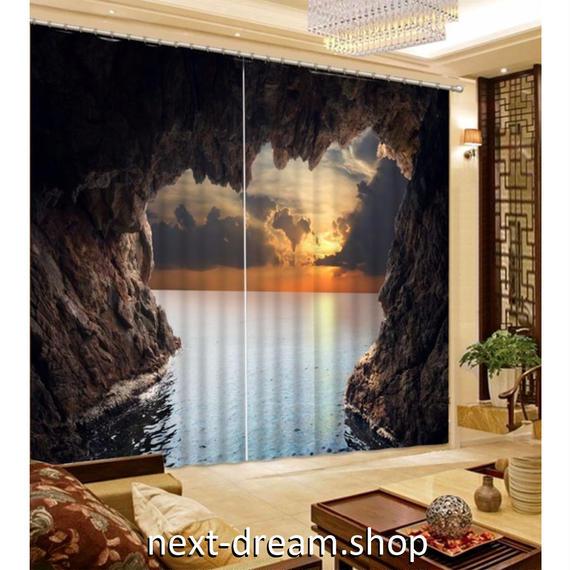 3D 遮光カーテン 203×213cm サイズ多数◎ 海の洞窟 サンセット 夕方 DIY おしゃれ 模様替 リビング 子供部屋 サロン 店舗用  m01856