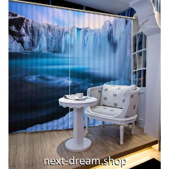 3D 遮光カーテン 203×213cm サイズ多数◎ 氷山 北極 南極 雪景色 DIY おしゃれ 模様替 子供部屋 オフィス 店舗用  m01812