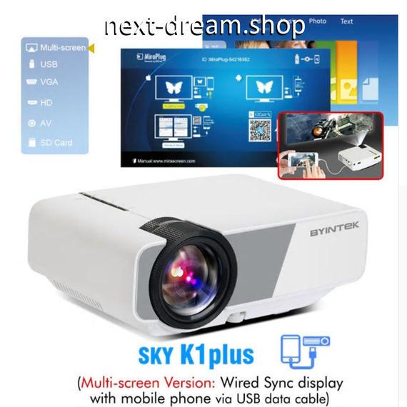 新品送料込   プロジェクター ホームシアター用  ポータブルミニ LED シネマビデオ HD スマホ対応  m00505