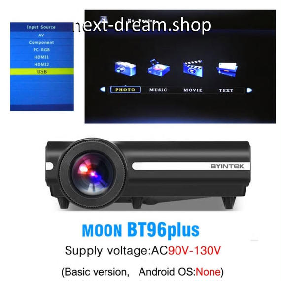 新品送料込   プロジェクター ホームシアター用  フルHD LED 1080p フルHD  m00503