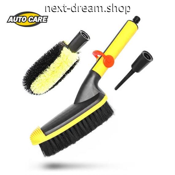 洗車ブラシキット 4ピース 黄色×黒 水噴射 洗浄 クリーニング メンテナンス 掃除  新品送料込 m00483
