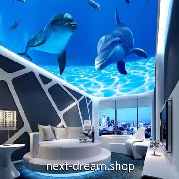 3D 壁紙 1ピース 1㎡ 絵画 水族館 海中 いるか 天井用 インテリア 装飾 寝室 リビング 耐水 防湿 h02679