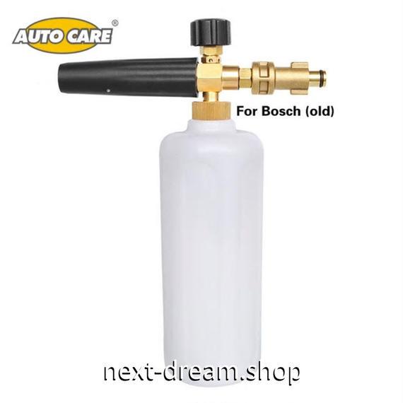 フォームランス フォームガン BOSCH AQUATAK  高圧洗浄 泡洗車 メンテナンス 掃除   新品送料込 m00456