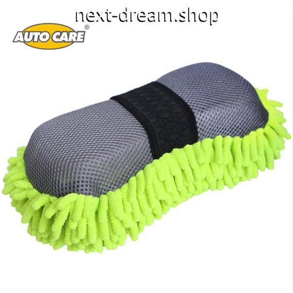 スポンジ 洗車用 マイクロファイバー 極細繊維 メンテナンス 掃除などに   高品質 新品送料込 m00407