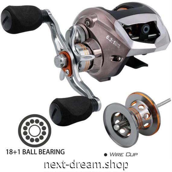 新品 ベイトリール 釣り道具 お洒落 フィッシング  黒×シルバー ベアリング 右ハンドル 左ハンドル m01966