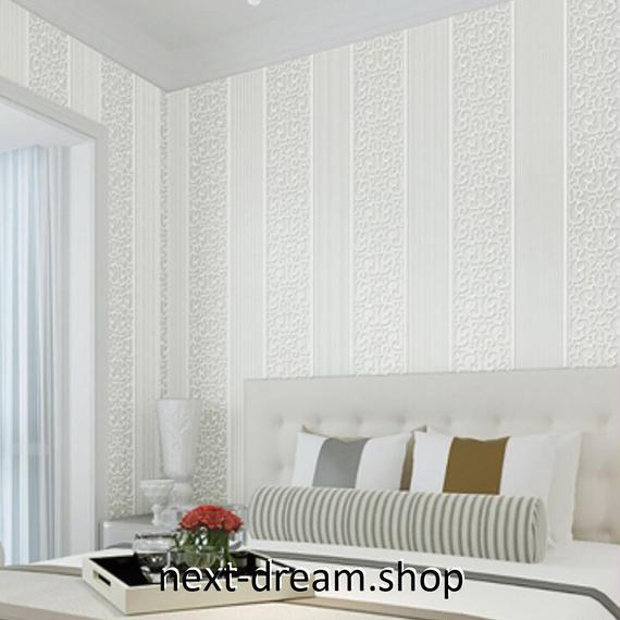3D 壁紙 53×1000㎝ ストライプ 花柄 DIY 不織布 カビ対策 防湿 防水 吸音 インテリア 寝室 リビング h02045