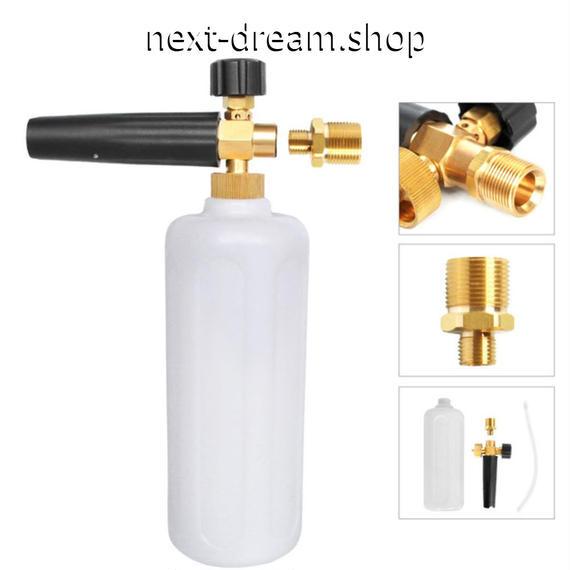 フォームランス M22  高圧洗浄 泡洗車 メンテナンス 掃除   新品送料込 m00452