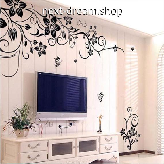 ウォールステッカー 黒 花つる 大きめサイズ  壁 シール おしゃれ DIY  キッチン 寝室 リビング トイレ  m01376