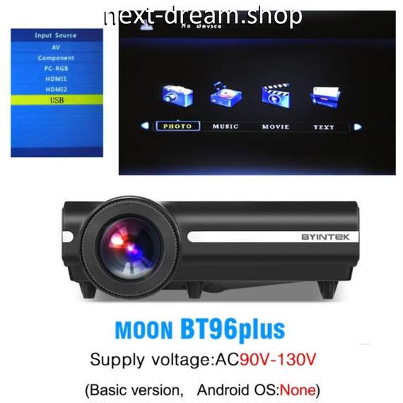 新品送料込   プロジェクター ホームシアター用  フルHD LED 1080p ホログラム  m00509