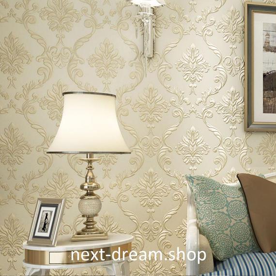 3D 壁紙 53×1000㎝ 花柄 ダマスク DIY 不織布 カビ対策 防湿 防水 吸音 インテリア 寝室 リビング h02024