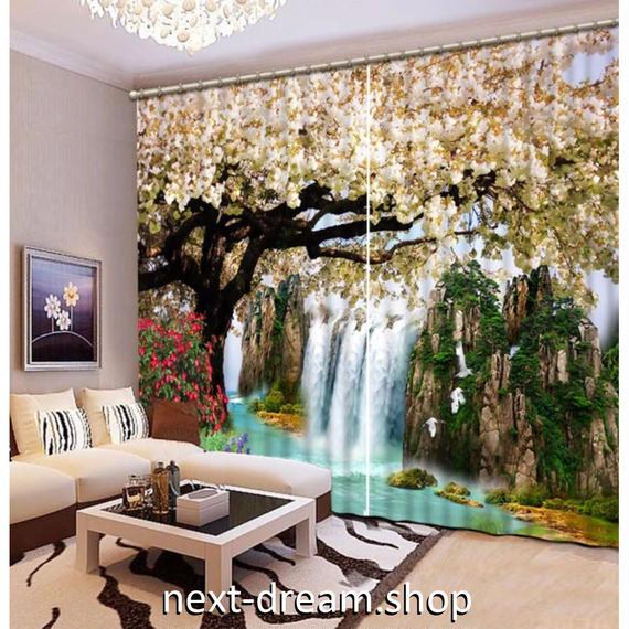 3D 遮光カーテン 203×213cm サイズ多数◎ 白い花 満開 滝 DIY おしゃれ 模様替 子供部屋 オフィス 店舗用  m01795