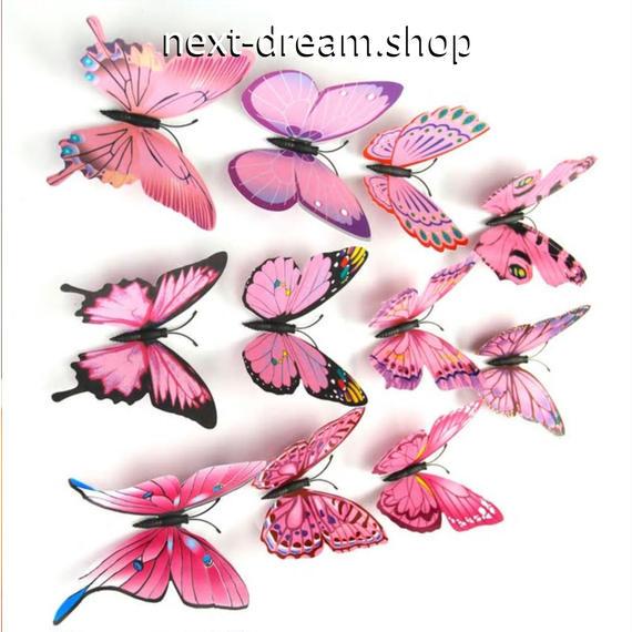 3D ウォールステッカー  蝶々 バタフライ 12ピース  壁用シール DIY おしゃれ キッチン 寝室 リビング トイレ  m01395