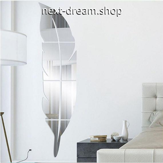 3D ウォールステッカー  鏡タイプ 羽根 73×18cm  おしゃれ DIY シール  壁 キッチン 寝室 リビング トイレ  m01375