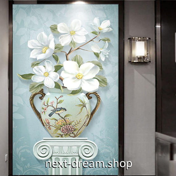 3D 壁紙 玄関用 1ピース 1㎡ 花瓶 白い花 ヨーロッパ レトロ インテリア 装飾 部屋 耐水 防湿 耐衝撃 騒音吸収 h02729