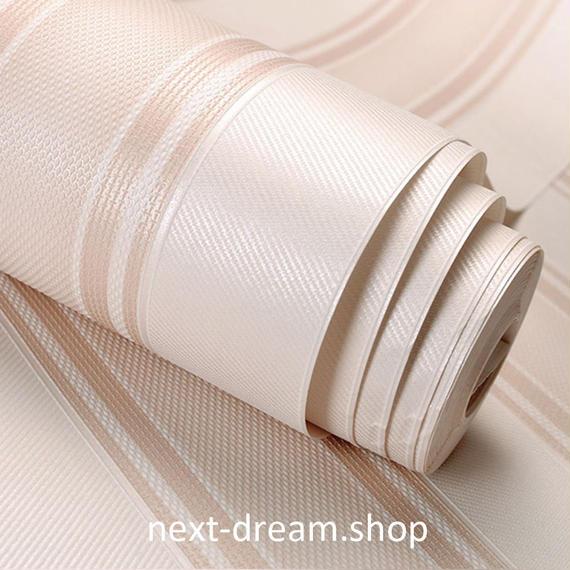 3D 壁紙 53×1000㎝ ストライプ 縦縞模様 DIY 不織布 カビ対策 防湿 防水 吸音 インテリア 寝室 リビング h02102