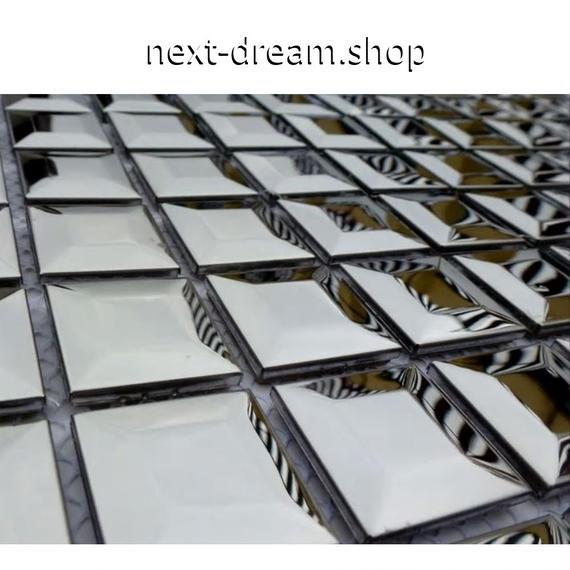 3D壁紙 30×30cm 11枚セット モザイクタイル ステンレス DIY リフォーム インテリア 部屋/キッチン/トイレにも h04370