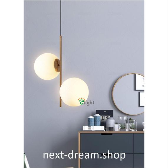 ペンダントライト 照明 LED ボール型 丸形 ダイニング リビング キッチン 寝室 部屋 北欧モダン h01535