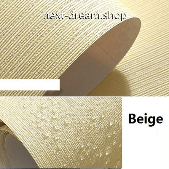 壁紙 60×500cm 無地ストライプ イエローベージュ DIY リフォーム インテリア 部屋/リビング/家具にも 防水PVC h04204
