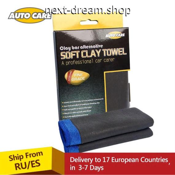 マジックタオル Clay Cloth 青 30×30cm マイクロファイバー 洗車 研磨 メンテナンス ワックス除去 掃除などに   新品送料込 m00432