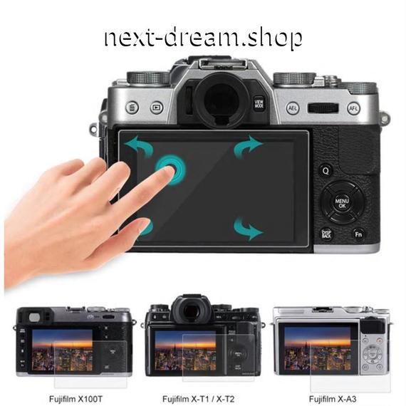 強化光学ガラス HD 液晶超薄型 富士フイルム  カメラスクリーンプロテクター保護フィルム   新品送料込 m00285