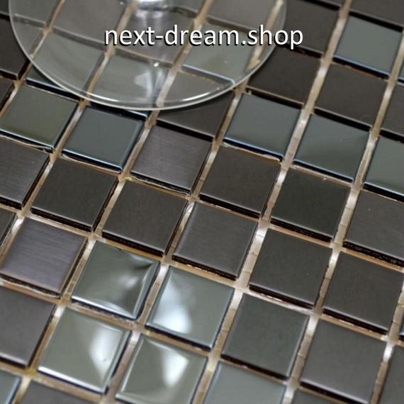 3D壁紙 30×30cm 11枚セット モザイクタイル 黒 ステンレス DIY リフォーム インテリア 部屋/キッチン/トイレにも h04363