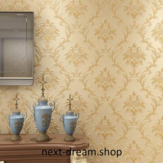 3D 壁紙 53×1000㎝ 花柄 ダマスク DIY 不織布 カビ対策 防湿 防水 吸音 インテリア 寝室 リビング h02096