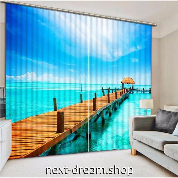 3D 遮光カーテン 203×213cm サイズ多数◎ 桟橋 青い海 空 DIY おしゃれ 模様替 リビング 子供部屋 サロン 店舗用  m01875