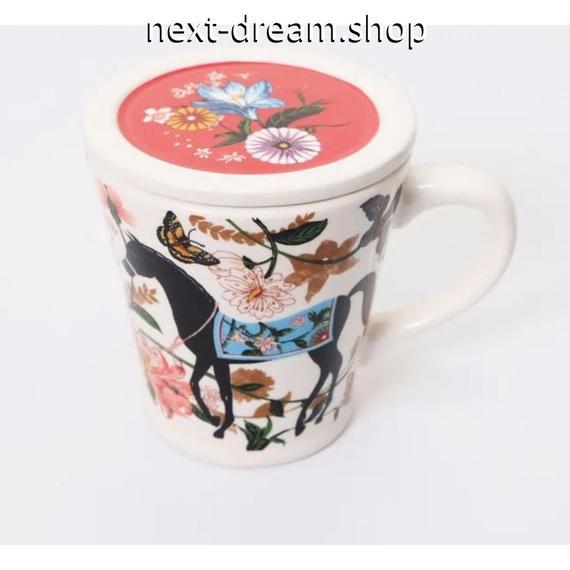 新品送料込 マグカップ 蓋付 セラミック 食器 馬と花 フレンチスタイル 海外 高級 おしゃれ お茶 コーヒー ココア 00829