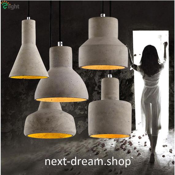 ペンダントライト 照明 LED 筒型 半円型 セメント ダイニング リビング キッチン 寝室 北欧モダン h01514
