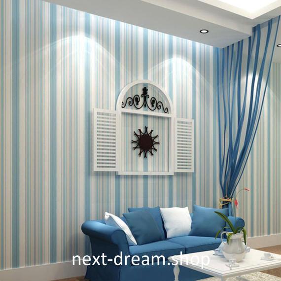3D 壁紙 53×1000㎝ 子供部屋 ストライプ DIY 不織布 カビ対策 防湿 防水 吸音 インテリア 寝室 リビング h02037