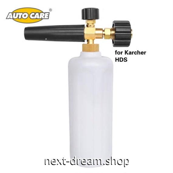 フォームガン Karcher K ケルヒャー用 HDS プロモデル 高発泡 高圧洗浄 洗車 メンテナンス   新品送料込 m00444