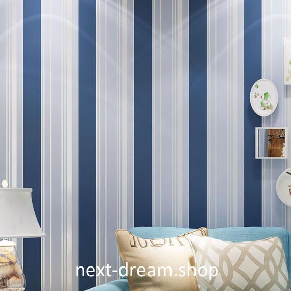 3D 壁紙 53×1000㎝ モダン ストライプ DIY 不織布 カビ対策 防湿 防水 吸音 インテリア 寝室 リビング h02048