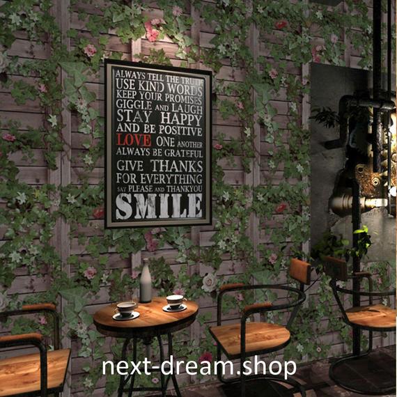 3D 壁紙 53×1000㎝ 木造 植物 葉 牧場デザイン PVC 防水 カビ対策 おしゃれクロス インテリア 装飾 寝室 リビング h01843