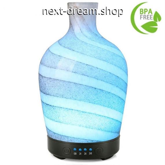 加湿器 超音波式 空気清浄機 アロマ 7色 100ml  乾燥・肌荒れ・風邪・花粉症予防  オフィス インテリア  m01347