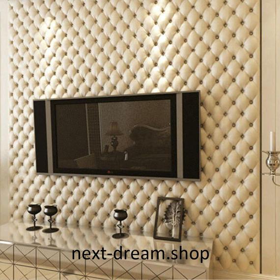 3D 壁紙 53×1000㎝ ヨーロッパ キルティング PVC 防水 カビ対策 おしゃれクロス インテリア 装飾 寝室 リビング h01831