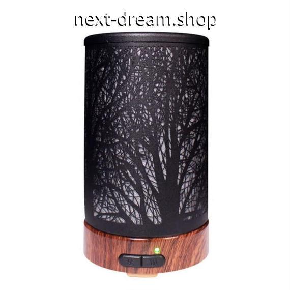 加湿器 超音波式 空気清浄機 7色に光る アロマ 100ml  乾燥・肌荒れ・風邪・花粉症予防  オフィス インテリア  m01359