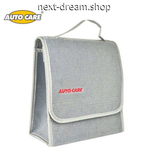 収納バッグ 車用品 トランク 自動車工具バッグ グレー マジックテープ固定 小サイズ   新品送料込 m00474