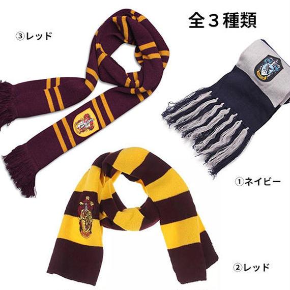 ハリーポッターのコスプレ マフラー Harry Potter Gryffindor u00001