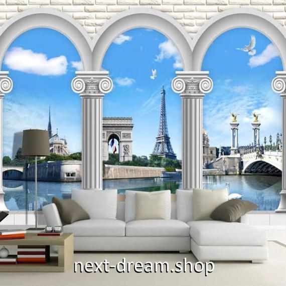 3D 壁紙 1ピース 1㎡ シティ風景 エッフェル塔 青空 DIY リフォーム インテリア 部屋 寝室 防湿 防音 h03321