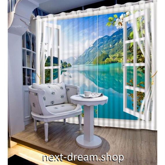 3D 遮光カーテン 203×213cm サイズ多数◎ 湖 外国風景 窓 DIY おしゃれ 模様替 リビング 子供部屋 オフィス 店舗用  m01811