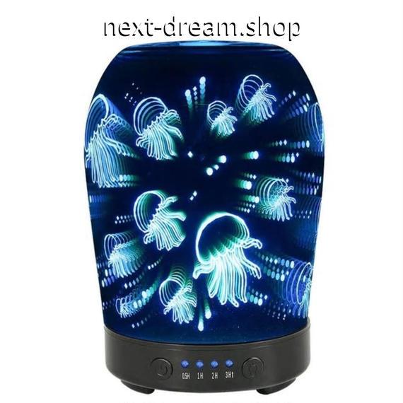 加湿器 空気清浄機 アロマ LED 7色 くらげ模様 海月  乾燥・肌荒れ・風邪・花粉症予防  オフィス インテリア  m01357