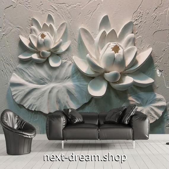 3D 壁紙 1ピース 1㎡ 彫刻デザイン 蓮の花 白 DIY リフォーム インテリア 部屋 寝室 防湿 防音 h03255