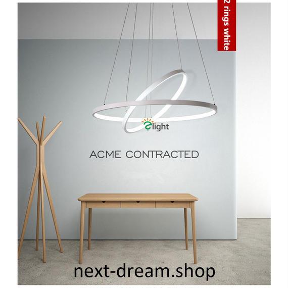 ペンダントライト 照明 LED リング×2 80cm&100cm 輪型 調光対応 ダイニング リビング キッチン 北欧モダン h01527