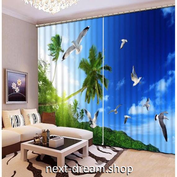 3D 遮光カーテン 203×213cm サイズ多数◎ 青空 ヤシの木 かもめ DIY おしゃれ 模様替 子供部屋 オフィス 店舗用  m01806